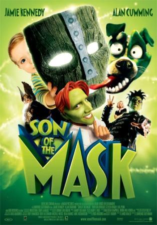 მასკის შვილი / sun of the mask